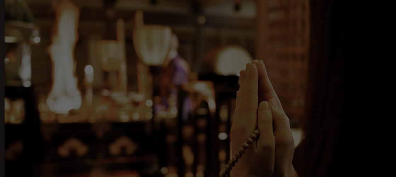 お護摩祈祷のお申し込み