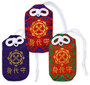 身代守(袋入)紫 / 赤紫 / 赤緑